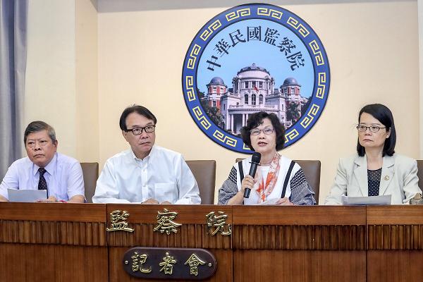 Control Yuan officials, June 4