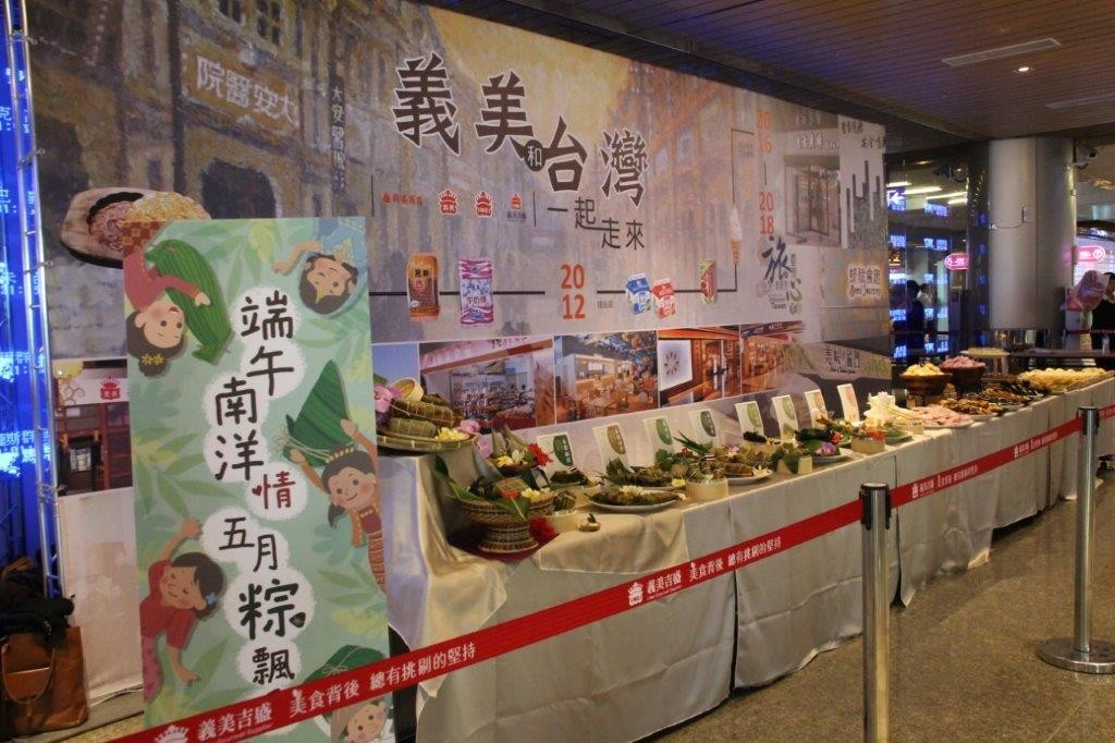 Food products from I-Mei at the Atlas of Taiwan Gourmet inside Taiwan Taoyuan International Airport