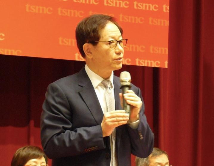 台積電召開股東常會由董事長劉德音首度主持(圖/中央社)