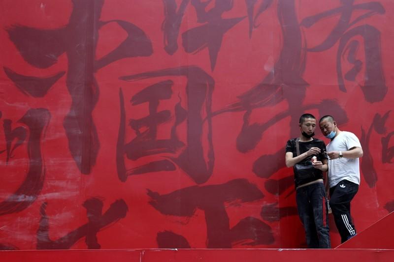中國街景(AP)