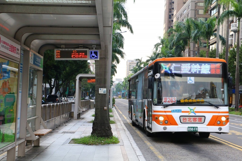 Photo courtesy of the Taipei City Department of Tr...