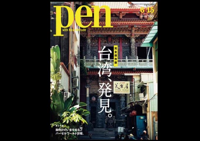 (圖片來源:台南市政府官網)