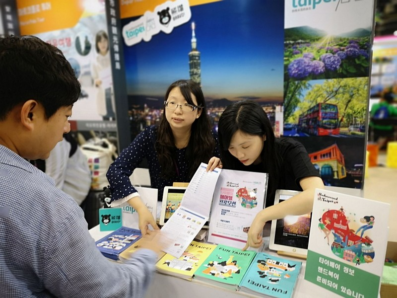 Hana Tour International Travel Show (Photo/Taipei City)