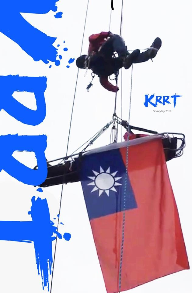 Taiwan No. 1: Kaohsiung Rope Rescue Team champions at annual GRIMPDAY challenge