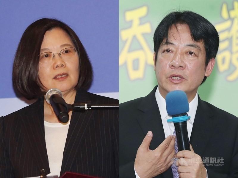 Tsai (left), Lai (right).