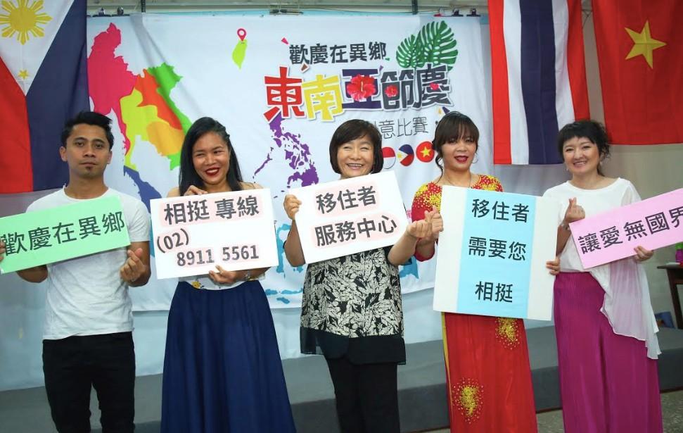 「歡慶在異鄉─東南亞節慶創意比賽」現場氣氛熱鬧(圖/勵馨基金會)