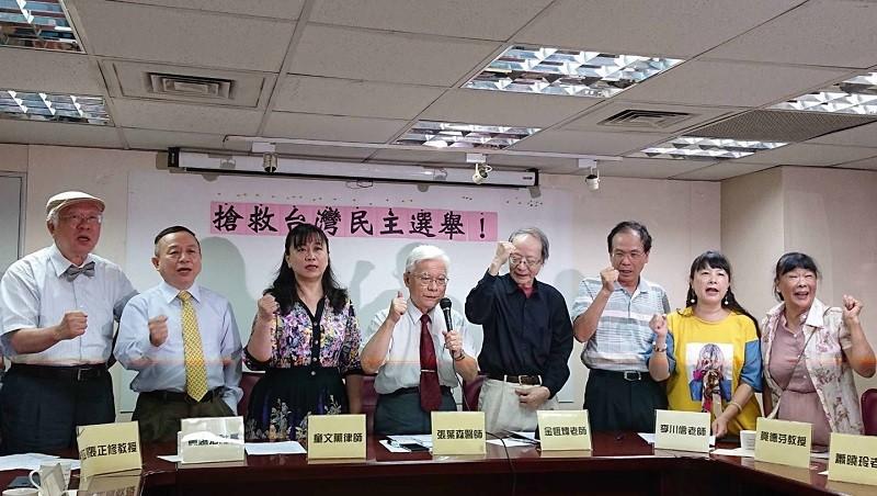台派團體成立的「民進黨初選觀察團」5日召開記者會