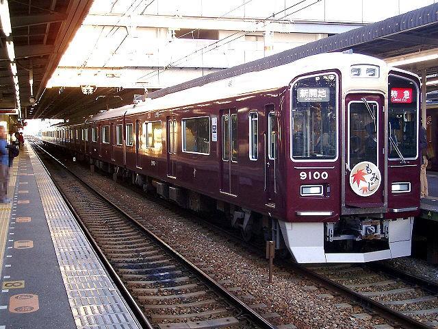 阪急電鐵列車(來源 維基百科 by Onagadori)