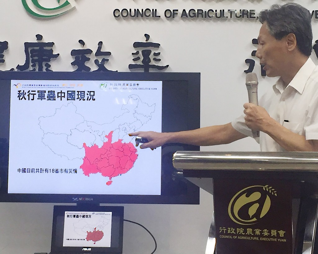 Fall armyworms from China invade Taiwan