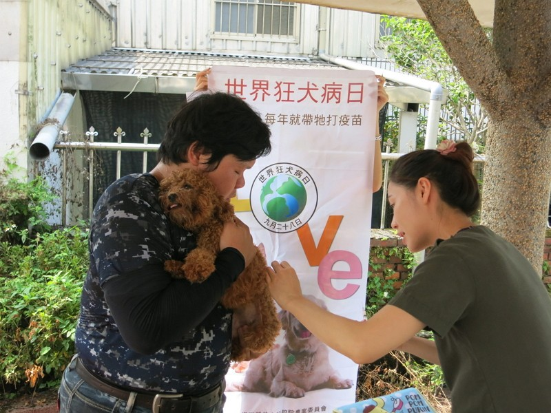 Rabies vaccination event (Photo/Taipei City Animal Protection Office)