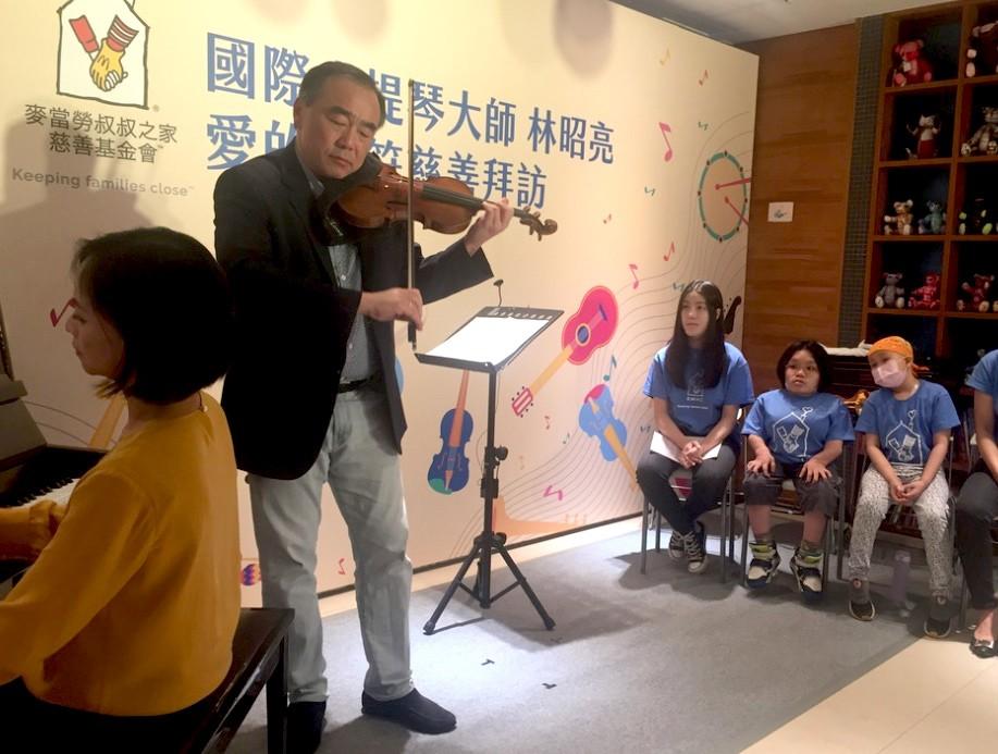 台小提琴大師林昭亮於麥當勞叔叔之家演出(圖/台灣英文新聞Lyla)
