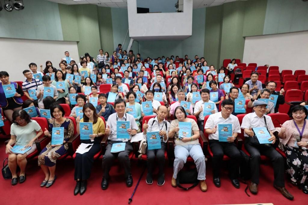 素養教學公開課例研討會 (新北市政府教育局提供)