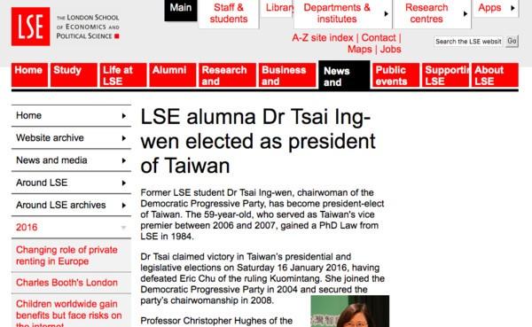 Former TV talk show host questions Taiwan pre      Taiwan News