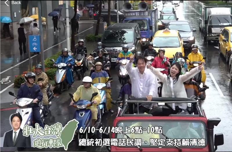 (圖/賴清德臉書直播影片截圖)