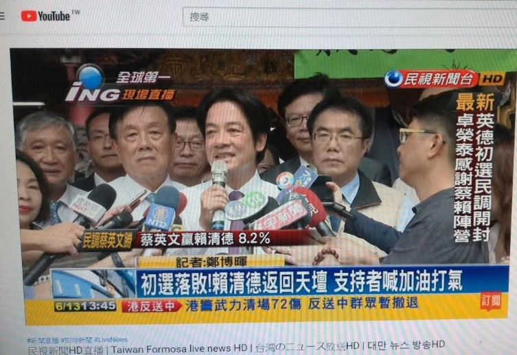 Ex-Premier Lai commenting in Tainan on President Tsai's DPP primary victory (screenshot of FTV broadcast).