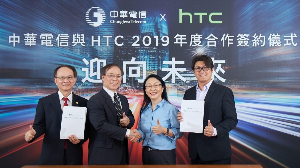 中華電信與htc今(13)日宣布正式簽署2019年度合作備忘錄。(左起:中華電信行動通信分公司總經理陳明仕、中華電信董事長謝繼茂、 htc