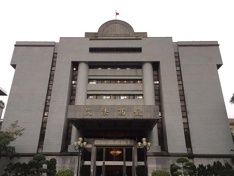 Taiwan's Supreme Court. (Wikipedia photo)