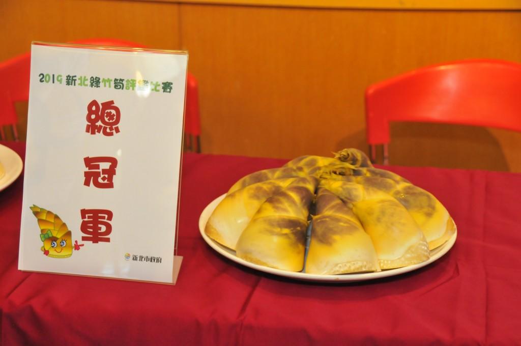 今年筍王為三峽地區吳鑲庭 (新北市政府農業局提供)
