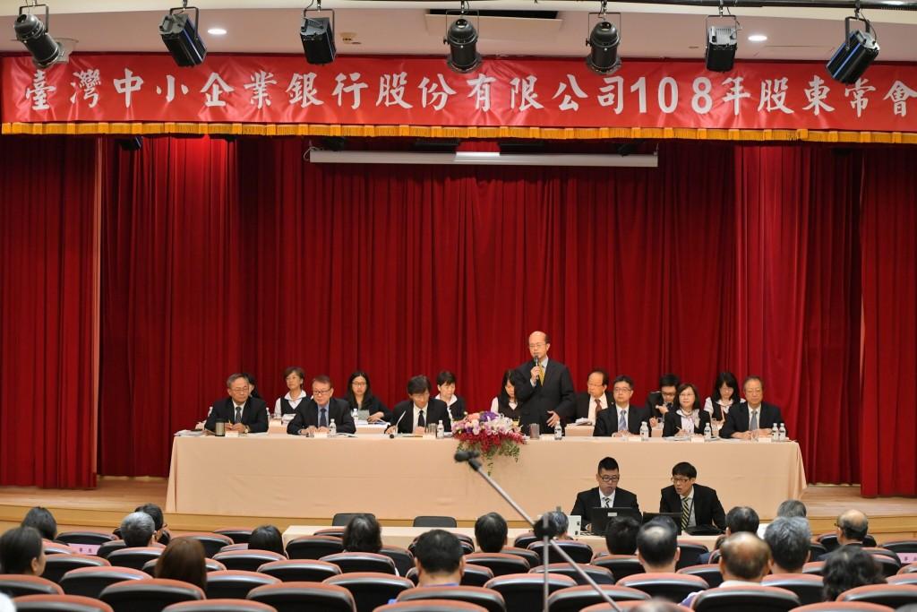 圖片來源:台灣企銀 提供
