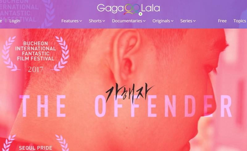 Screenshot from GagaOOLala