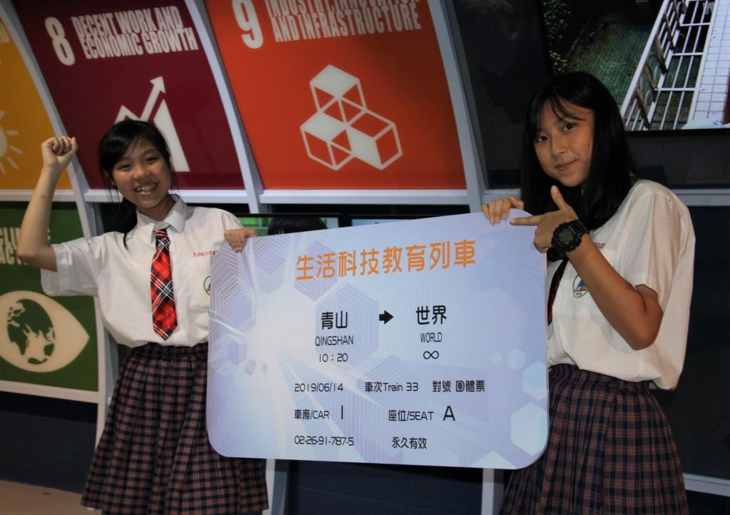 青山D.School揭牌-學生開心合影 (新北市政府教育局提供)