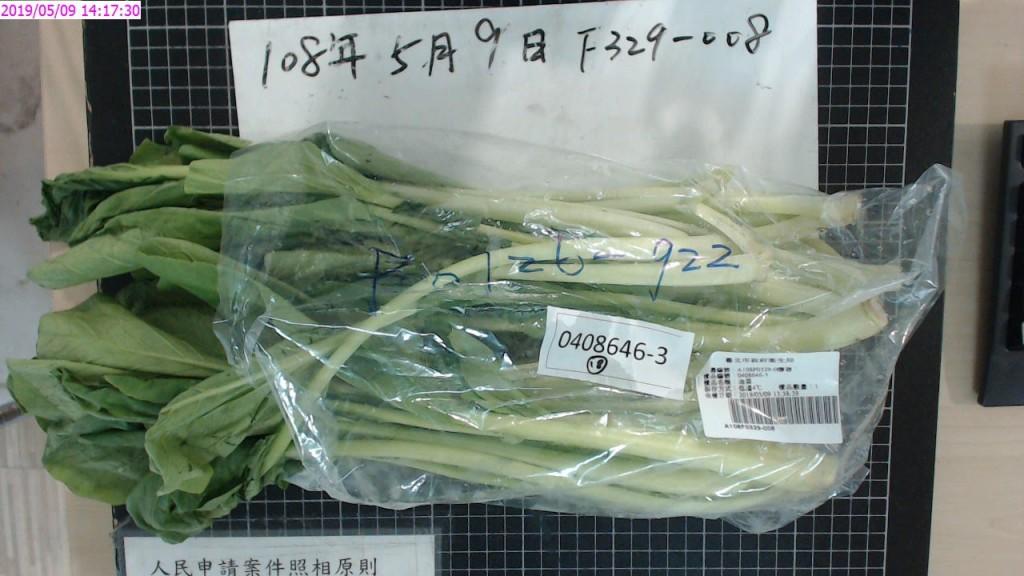 北市衛生局5月抽驗蔬果農藥殘留,當中有10件超標,包含來自北農的「油菜」檢出2項殘留農藥超標。(圖/台北市政府衛生局)