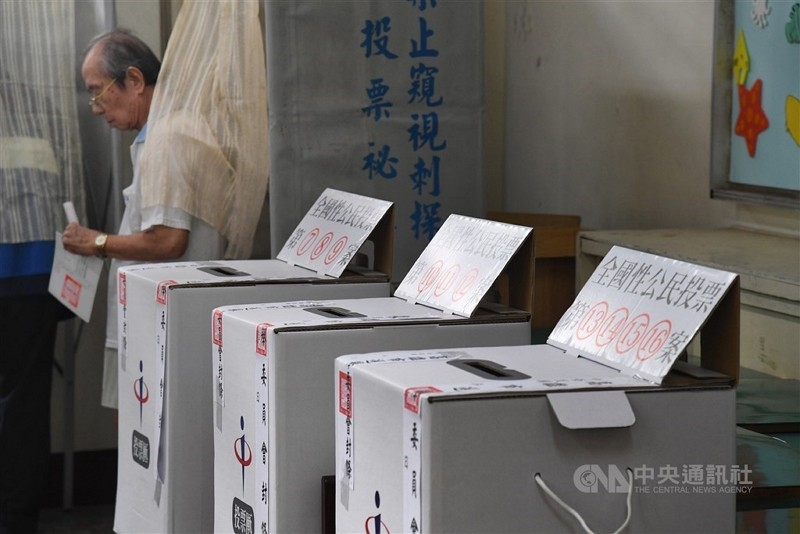 Referendum ballot boxes (CNA file photo)