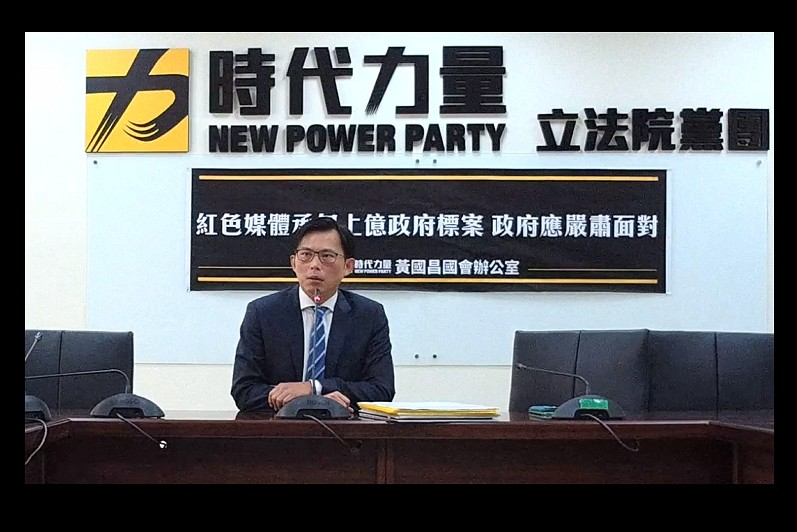 Huang Kuo-chang (screenshot of Huang's press conference live stream)