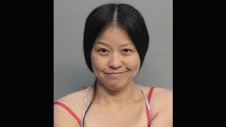 Yaqun Lu. (Photo from Miami Dade police)