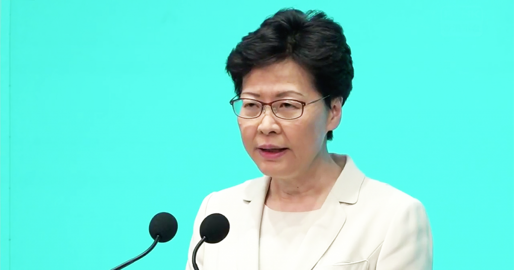 Screenshot from Lam's news conference.
