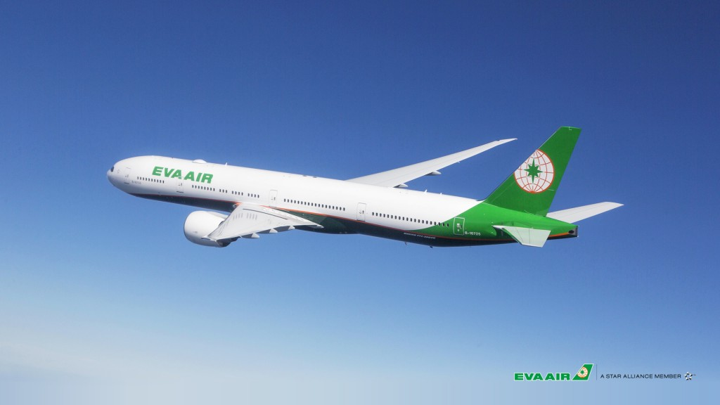 (Photo from evaair.com)