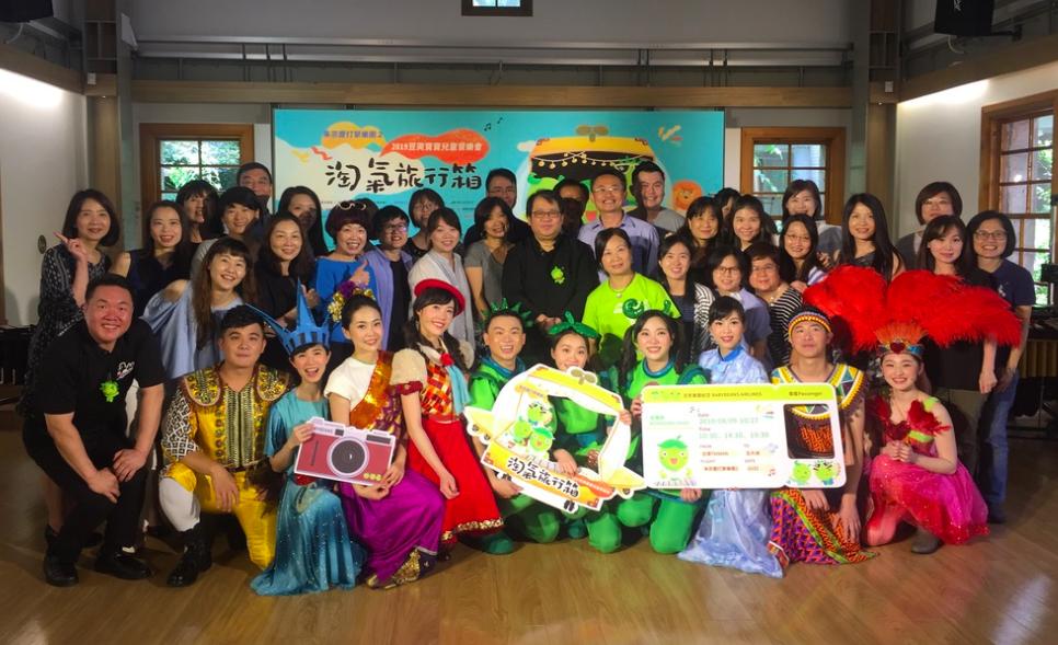 朱宗慶打擊樂團推出兒童音樂會「淘氣行李箱」(圖/台灣英文新聞Lyla)