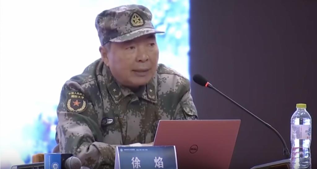 Xu Yan. (Screenshot from YouTube)