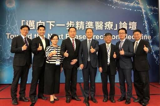 (圖/ KPMG Taiwan)