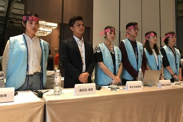 Members of the Taoyuan Flight Attendants Union.