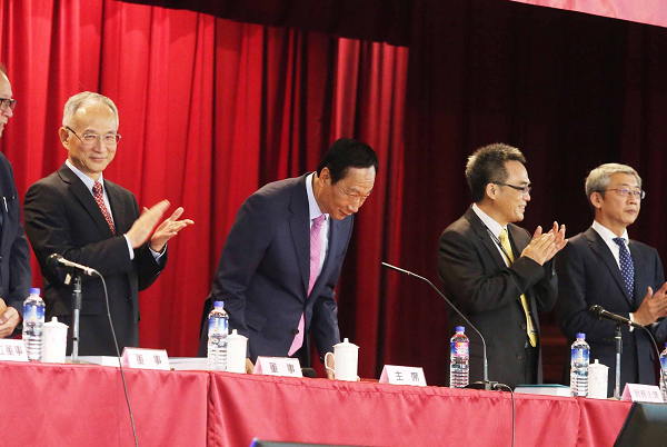 Terry Gou formally stepped down from Foxconn's leadership role on Friday