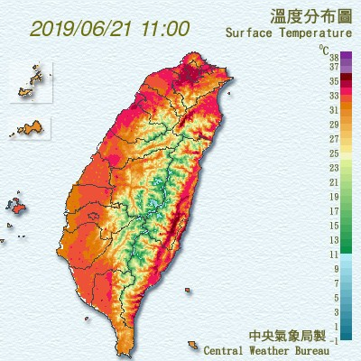 Xiazhi, summer solstice, brings scorching 40-degree heat to N. Taiwan