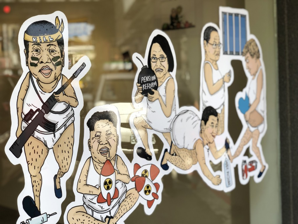 Caricatures created by Taiwanese political cartoonist Stellina Chen (Source: Stellina Chen)