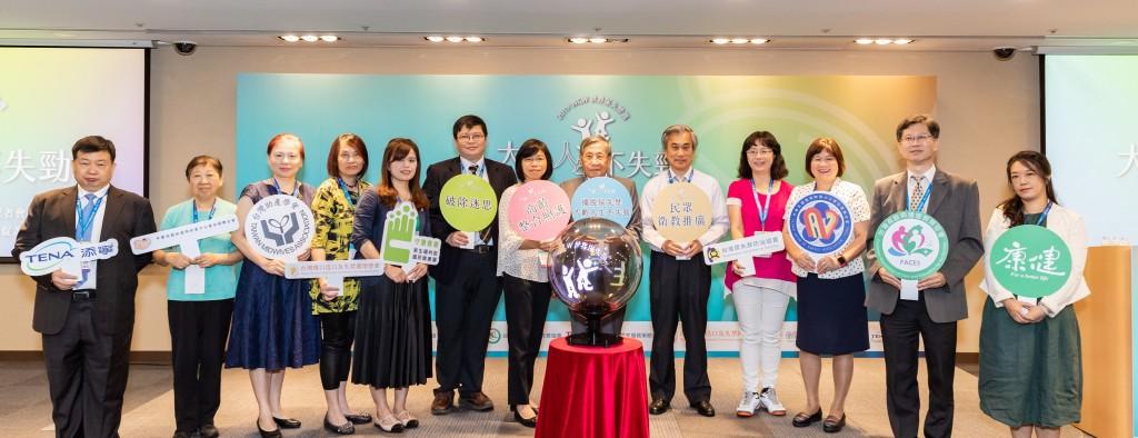 台灣尿失禁防治協會發起簽署「大齡人生不失勁」行動宣言,高聲呼籲民眾關注尿失禁的議題。