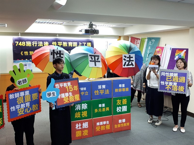 Taiwan government urged to foster gender equality in schools