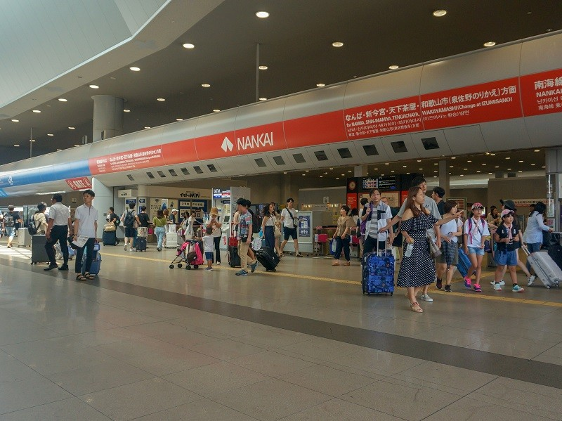 Kansai Airport Station Entrance (Wikimedia Commons)