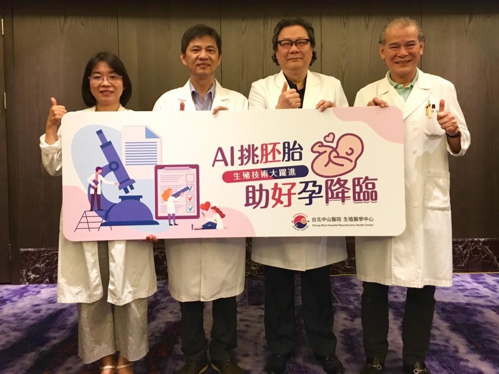 台北中山醫院生殖中心引進胚胎縮時攝影監控培養箱  助試管嬰兒再進化提升成功率。