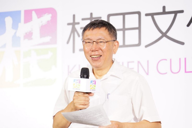 Taipei Mayor Ko Wen-je (Photo/Taipei City Government)