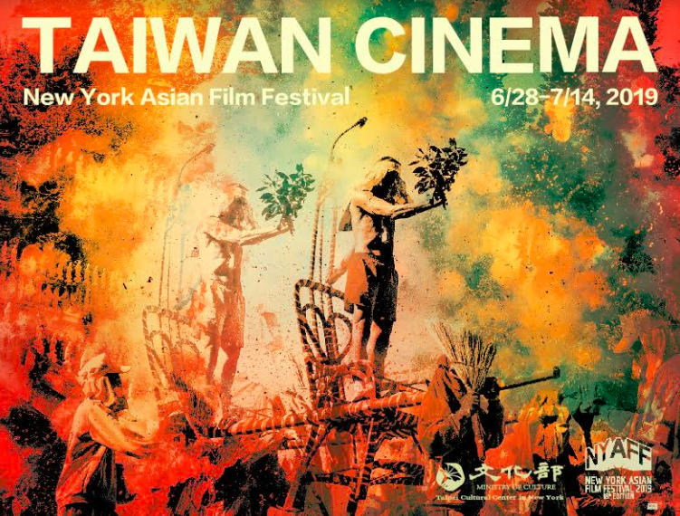 New York Asian Film Festival features Taiwan action and comedy films