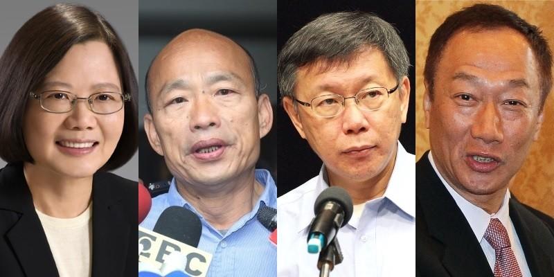 Tsai ahead of Han, Ko, Gou in Taiwan presiden    | Taiwan News