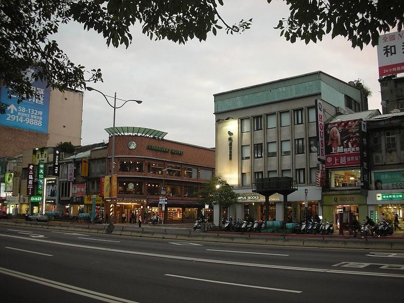 Gongguan. (Wikimedia Commons photo)