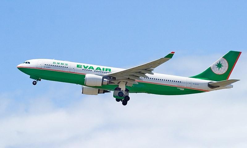 Flight Attendants' Union willing to negotiate, EVA pushes back