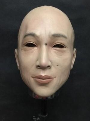 Ghoulish Han Kuo-yu masks Made in China surface in Taiwan