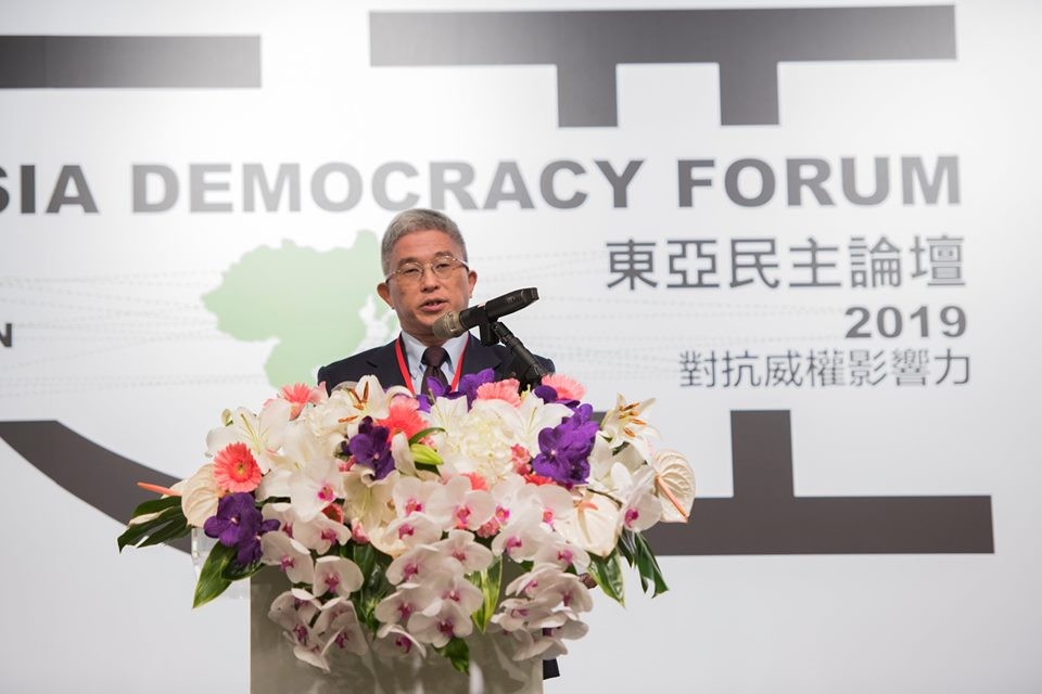 Dep. Minister of Foreign Affairs, Szu-chien Hsu (Photo from Taiwan Foundation for Democracy)