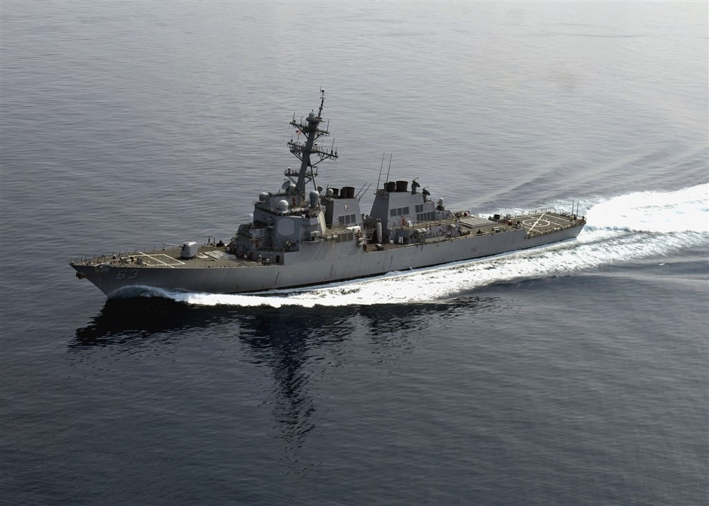 USS Stethem. (Photo from navy.mil)